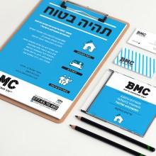 BMC ייעוץ משכנתאות וביטוח